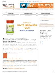 Patanjali Divya Medohar Vati Benefits Price Patanjali