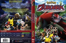 Pokemon Zoroark Movie Pokemon: Arceus and the Jewel of Life Photo Shared By  Maribeth16