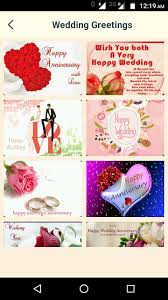 Happy Wedding Anniversary Wishes Greetings Cards For Android Apk
