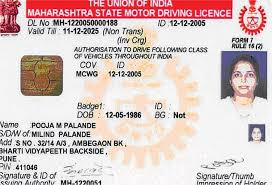Nmtv In Days Will Hard Licence The A Driving Be Obtaining Coming -