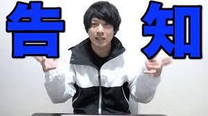 妖怪 ウォッチ 専門 チャンネル