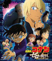 BDMV] Detective Conan Movie 22: Zero no Shikkounin (Enforcer ...