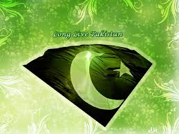 50 Best Pakistan Independence Day Quotes In English 2019