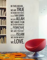 Small Picture home rule wall sticker home decor art islam design decal Allah