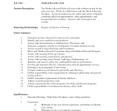 Awesome Salary Request On Resume Images Entry Level Resume