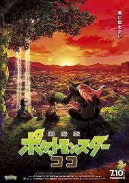 Xem Phim Pokemon Movie 23: Coco - Pokémon the Movie: Secrets of the Jungle  Full Online (2020) HD Vietsub, Trọn Bộ Thuyết Minh