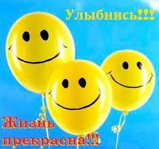 Влияние эмоций на здоровье Эмоции и здоровье Начните новый день с улыбки себе и новому дню ожидайте от