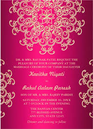 wedding invitation design templates wedding invitation design templates formal invitation template free