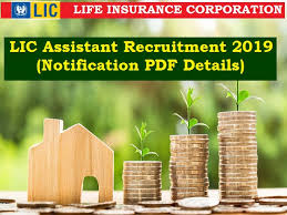 Life insurance corporation limited (lic) is going to conduct written examination in two stages for the assistant post. Lic Assistant Job Profile 2019 Know Job Description Salary Of Lic Assistants