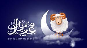 عيد الأضحى 2021.. إجازة العيد 5 أيام للعاملين بالقطاع الخاص
