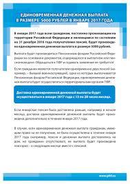 Администрация муниципального района Кызылский кожуун Республики  Администрация муниципального района Кызылский кожуун Республики Тыва Новости