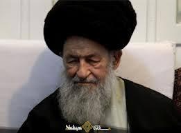 Image result for مراجع تقلید و علما