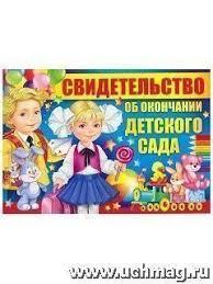 Купить диплом охранника разряда в красноярске ru Купить диплом охранника 4 разряда в красноярске iv