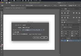 デザインを中央配置パネルデザインで登録する方法 Happyfabric Blog