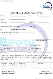 leave form sample premium templates forms leave application format