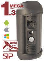 «<b>Вызывная панель видеодомофона</b> Beward DS06M ...