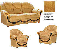 <b>Комплект</b> мягкой мебели <b>Шарм</b>-<b>Дизайн Классика</b>, клетка бордовая