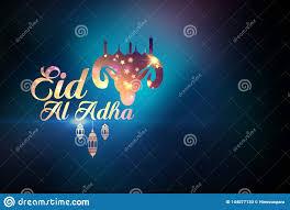 Eid Al Adha Greetings, Der Moaque Auf Schafkopf Veranschaulicht Stockfoto -  Bild von kunst, schön: 144077130