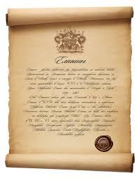 Фамильный диплом для мужа запись пользователя elagina alena  image