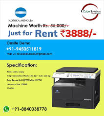 Partsmart copier parts for konica minolta bizhub 206 printer are engineered to meet the most stringent standards of quality and reliability. R Cube Solution Konica Minolta Bizhub 206 A3 Printer Photocopier Print Scan Copy Hurryup Offer Rcubesolution 54999 Print Solution That Matter Print Manage Innovate Facebook