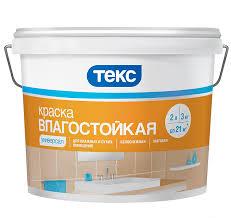 <b>Краска ТЕКС в/д Универсал</b> влагостойкая (3кг) купить в Кемерово ...