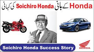 Soichiro Honda Amazing Life Story Of Soichiro Honda The Founder Of Honda Company