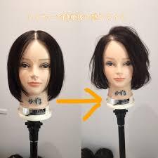 巻きやすい髪型カット1つで簡単に可愛くなる魔法の髪型 春日井の