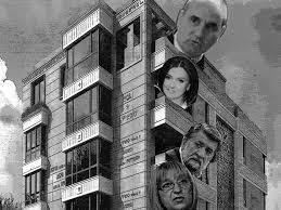 Image result for цецка цачева апартамент