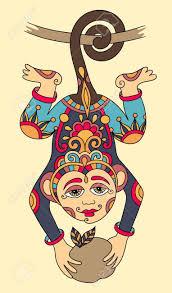 Dessin D Art De La Ligne De Singe Ethnique Dans Le Style Ukrainien