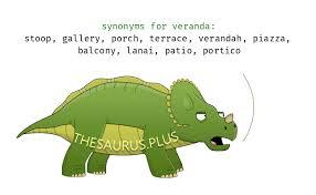 Similar words of veranda