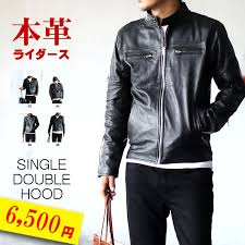 genuine leather jacket biker jacket racing jacket riders jacket the first half of ranking prize