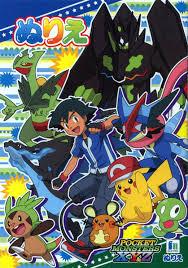 Pokemon Xyz Character - Novocom.top