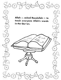 Ramadan Mubarak Coloring Pages - GetColoringPages.com