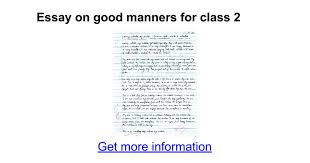 essay on good manners for class google docs