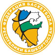 История Федерация баскетбола Республики Башкортостан История и становление баскетбола в Республике Башкортостан
