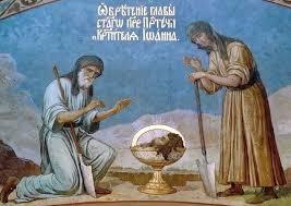 7 июня — третье обретение честной главы Иоанна Крестителя