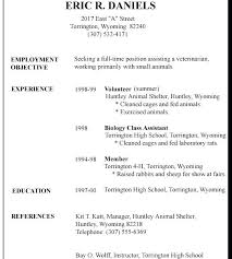 Resume Template For Teenager First Job Best Of Resume Samples First Job Download First Time Resume Examples Resume