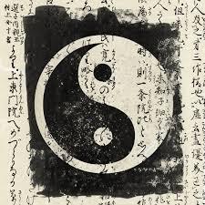 """Résultat de recherche d'images pour """"yin yang"""""""