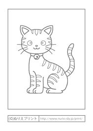 ねこ猫2主線グレー動物こどものぬりえぬりえプリント 猫