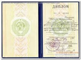 Сибирский институт бизнеса и информационных технологий Диплом Сибирский институт бизнеса и информационных технологий