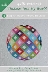 illusion English paper pieced quilt pattern & Optical illusion English paper pieced quilt pattern Adamdwight.com
