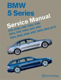 bmw 5 series e60 e61 printed service manual 2004 2010 two volume bmw 5 series e60 e61 service manual 2004 2010