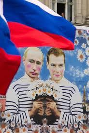 Українські ветерани порвали прапор РФ біля Єлисейського палацу - Цензор.НЕТ 9173