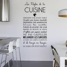 Sticker Citation Les R Gles De La Cuisine Stickers Citations