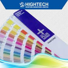 Sheet Fed Ink Color Shade Guide Usa Pantone Color Chart