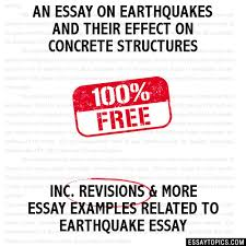 essay on earthquakes and their effect on concrete structures an essay on earthquakes and their effect on concrete structures