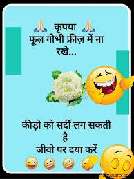 funny winter jokes for whatsapp funny