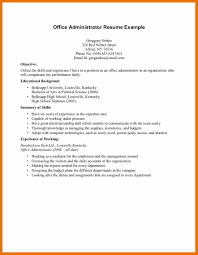 7 Resume Templates No Job Experience Budget Reporting