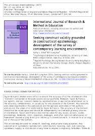 essay a school of future science