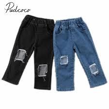 <b>2018</b> Brand <b>New</b> Infant Baby Girls Toddler Trousers <b>Kids Denim</b> ...